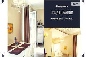 Продається 3-кімнатна квартира 60 кв. м у Жмеринці