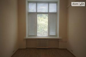 Сдается в аренду офис 59.1 кв. м в бизнес-центре
