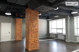 Сдается в аренду офис 138 кв. м в бизнес-центре