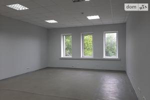 Здається в оренду офіс 12 кв. м в бізнес-центрі