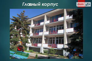 Продається база відпочинку, пансіонат 1572 кв. м в 3-поверховій будівлі