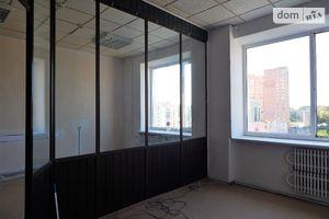 Сдается в аренду офис 30 кв. м в бизнес-центре