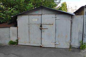 Продается отдельно стоящий гараж под легковое авто на 25 кв. м
