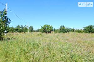 Продається земельна ділянка 12 соток у Харківській області