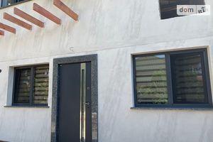 Сдается в аренду 1-комнатная квартира 32 кв. м в Виноградове