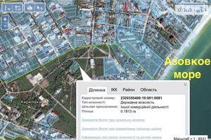 Продается земельный участок 18.1 соток в Запорожской области