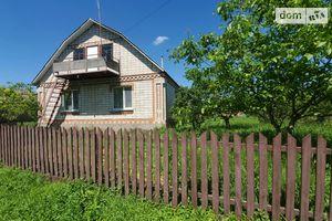 Продается одноэтажный дом 103 кв. м с мансардой