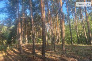 Продається земельна ділянка 15 соток у Дніпропетровській області