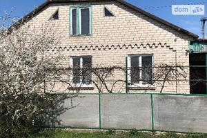 Продается одноэтажный дом 87 кв. м с садом