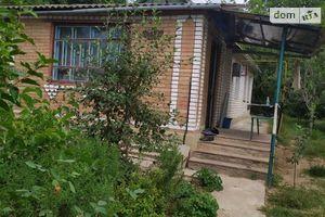 Продается одноэтажный дом 37 кв. м с подвалом