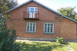 Продается одноэтажный дом 108.4 кв. м с бассейном