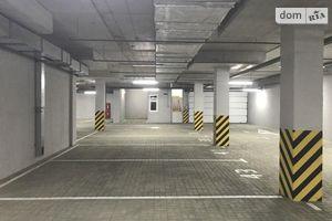 Сдается в аренду подземный паркинг под легковое авто на 17 кв. м