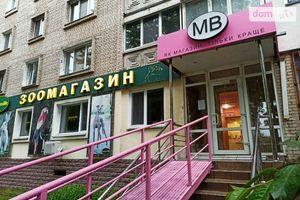 Продається торгово-розважальний комплекс 68 кв. м в 9-поверховій будівлі