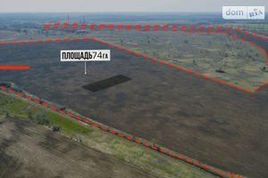 Продається земельна ділянка 74 соток у Харківській області