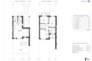 Продается дом на 3 этажа 105.4 кв. м с участком