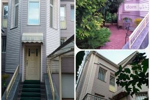 Продается дом на 2 этажа 355 кв. м с гаражом