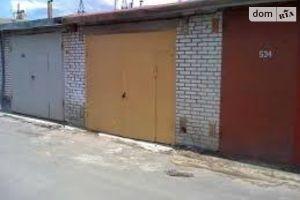 Продается место в гаражном кооперативе под легковое авто на 24 кв. м