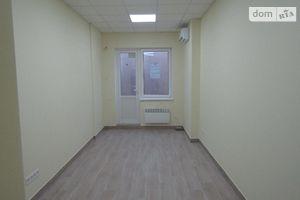 Сдается в аренду офис 20 кв. м в нежилом помещении в жилом доме