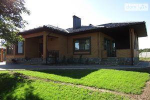 Продается одноэтажный дом 240 кв. м с садом