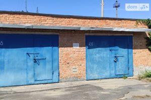 Продається місце в гаражному кооперативі під легкове авто на 60 кв. м