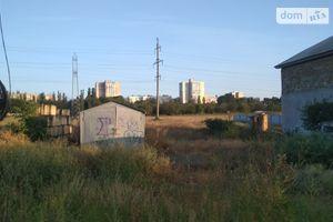 Продається земельна ділянка 10 соток у Одеській області