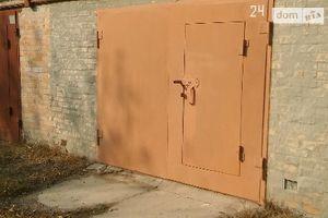Продается бокс в гаражном комплексе под легковое авто на 28 кв. м