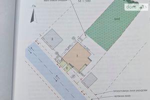Продается земельный участок 12.95 соток в Закарпатской области