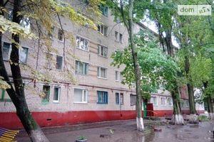 Продается 1-комнатная квартира 16.8 кв. м в Кременчуге