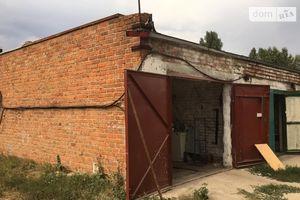 Продается место в гаражном кооперативе под легковое авто на 21 кв. м