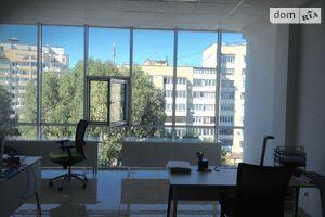 Сдается в аренду офис 43 кв. м в торгово-офисном центре
