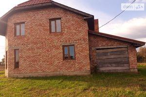 Продается дом на 2 этажа 195.5 кв. м с террасой