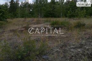 Продается земельный участок 565 соток в Киевской области