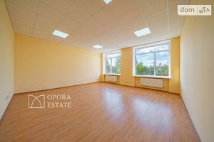 Сдается в аренду офис 320 кв. м в бизнес-центре