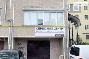 Продается офис 80.5 кв. м в бизнес-центре