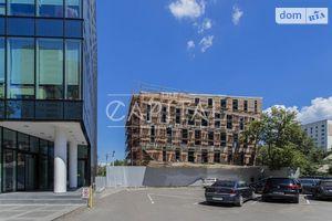 Продается бизнес-центр 1264 кв.м