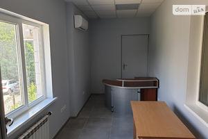 Сдается в аренду офис 16 кв. м в административном здании