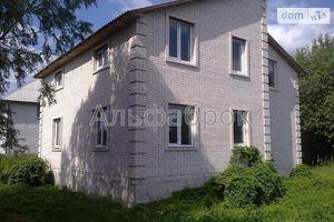 Продается дом на 2 этажа 160 кв. м с террасой