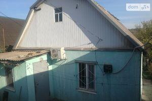 Продается одноэтажный дом 38 кв. м с беседкой