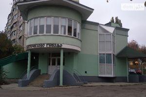 Продається об'єкт сфери послуг 574.7 кв. м в 2-поверховій будівлі