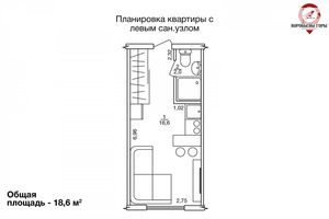 Продається 1-кімнатна квартира 19 кв. м у Харкові