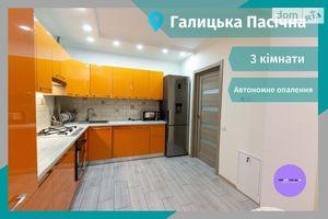 Сдается в аренду 3-комнатная квартира 73 кв. м в Ивано-Франковске