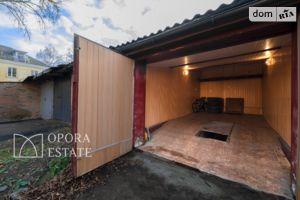 Продается отдельно стоящий гараж универсальный на 23.7 кв. м