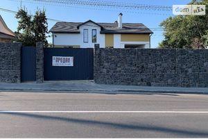 Продается дом на 2 этажа 183 кв. м с баней/сауной