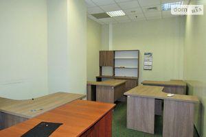 Сдается в аренду офис 172.55 кв. м в бизнес-центре