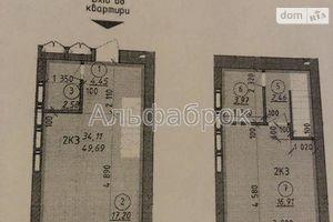 Продается 2-комнатная квартира 49 кв. м в Вышгороде