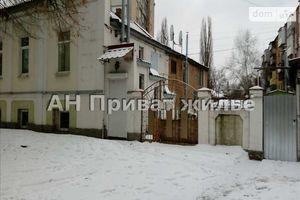 Продается часть дома 165.5 кв. м с подвалом