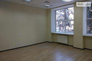 Сдается в аренду офис 77 кв. м в бизнес-центре