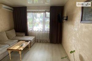 Продается 1-комнатная квартира 19.6 кв. м в Днепре