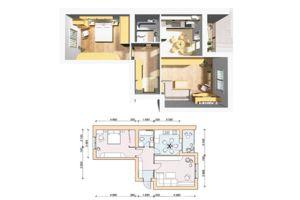 Продается 2-комнатная квартира 57.2 кв. м в Киево-Святошинске