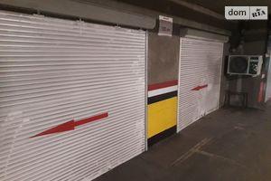 Сдается в аренду подземный паркинг под легковое авто на 42.9 кв. м